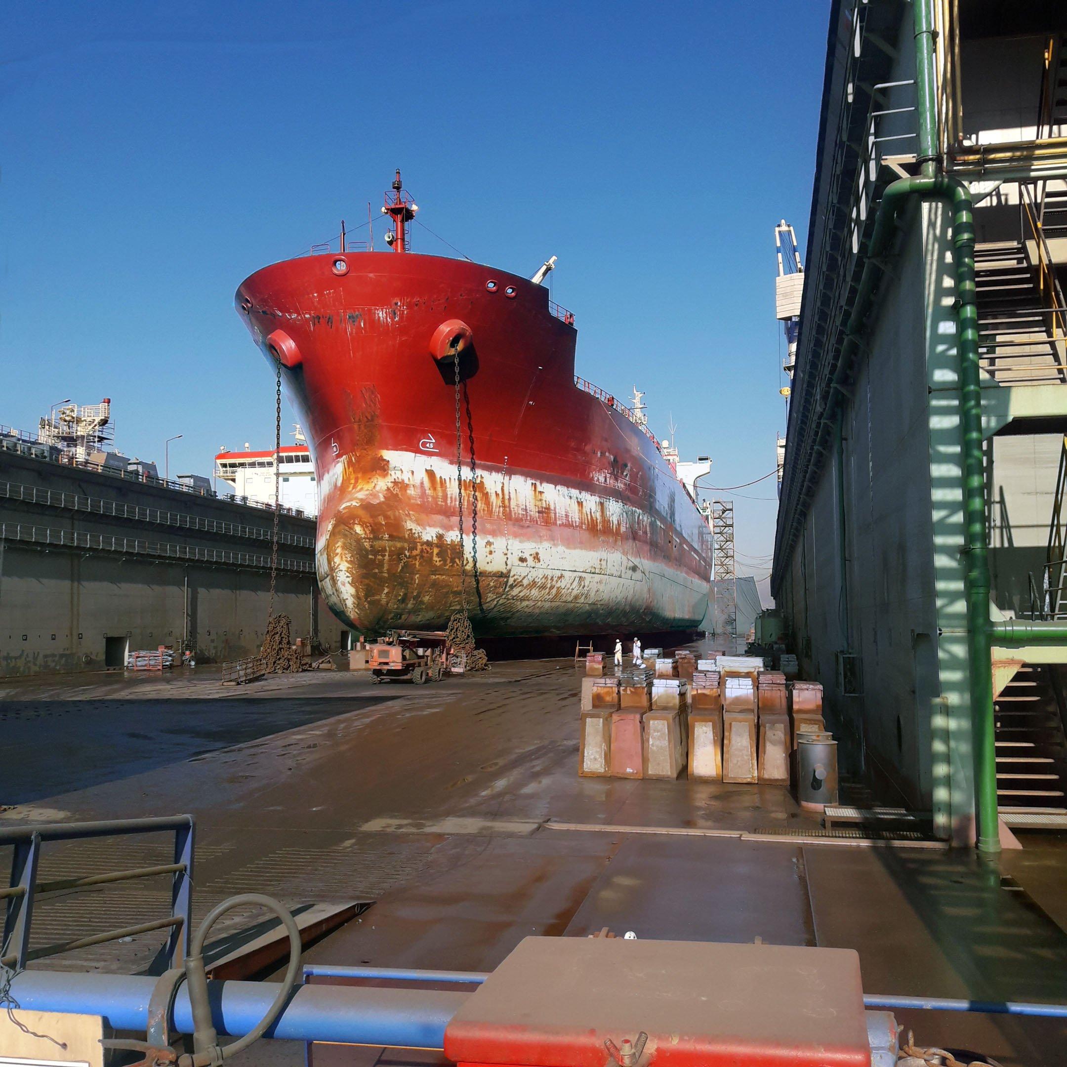 SMS Service Job - Drydock